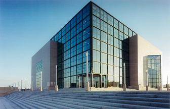 Obavijest o izvanrednome zatvaranju Knjižnice 27. rujna 2021.